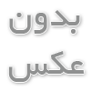 رهن مغازه تهران جنت آباد 25متر
